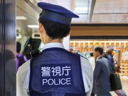 2 Arrested in Japan for Obtaining Crypto Linked to Coincheck's $530M Hack - CoinDesk image