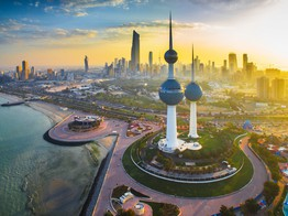 National Bank of Kuwait Taps Ripple for New Remittance Service - CoinDesk image