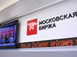 Russia's Central Depository to Launch Security Token Blockchain Next Month - CoinDesk image