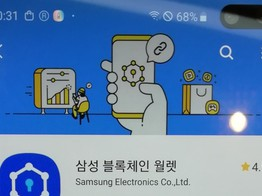 Samsung Unveils Cryptocurrency Wallet, Dapps for Galaxy S10 Phone - CoinDesk image