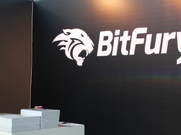 Bitfury Hires a CEO for Its Blockchain-Sleuthing Service - CoinDesk image