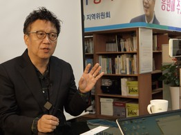 In Korea's Ruling Party, A Lawmaker Commits to Ending the ICO Ban - CoinDesk image