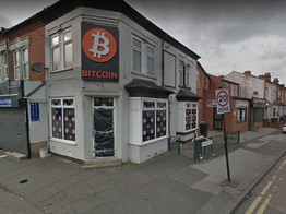 UK Thieves Burgle Bitcoin Center, Find Zilch - CoinDesk image