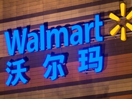 Walmart China Teams with VeChain, PwC on Blockchain Food Safety Platform - CoinDesk image
