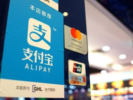 Alibaba Payments App to Step Up Scrutiny Over Crypto OTC Trading - CoinDesk image
