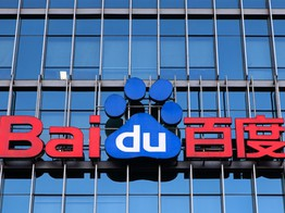 Baidu Employee Jailed for Mining Crypto on 200 Company Servers - CoinDesk image