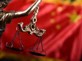 China's Supreme Court Recognizes Blockchain Evidence as Legally Binding - CoinDesk image