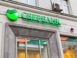 Russia's Largest Bank Buys $15 Million in Debt Using Hyperledger Blockchain - CoinDesk image