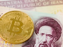 GitHub and Slack Bans Are Hurting Iranian Bitcoin Businesses - CoinDesk image