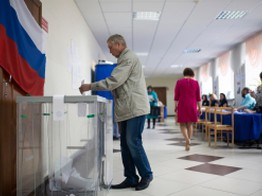 Russia's New Blockchain Elections Remain Centralized - CoinDesk image