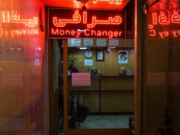 Iran's Government Is Using Crypto Startups as Part of Its Blockchain Embrace - CoinDesk image