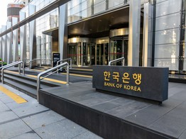 South Korea's Central Bank Is Building a New Blockchain System for the Bond Market - CoinDesk image