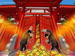Chinese regulators unite forces to crack down on crypto image