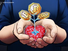$16B charity provider enables Bitcoin donations via The Giving Block image