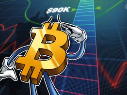 BTC price 'on the way to $90K' — 5 things to watch in Bitcoin this week image