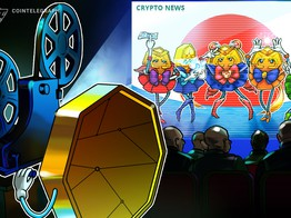 Cryptocurrency News From Japan: May 17 - May 23 in Review image