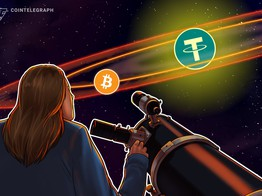 Chainalysis: New Issuance of Tether Slows Down Bitcoin Price Growth image