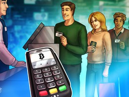 IOV Labs Explains New Off-Chain Bitcoin-Based Payment Channel image