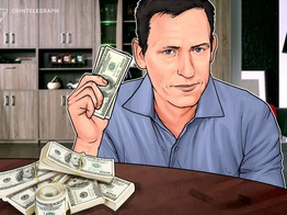 Crypto Investment Platform Secures Seed Funding from Peter Thiel, Digital Currency Group image