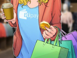 Shopping with Crypto: More Than 240 Locations in Slovenia Accept Payment Via New App image
