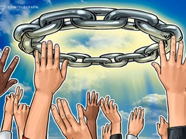 Blockchain's Main Strengths Are Transparency and Instantaneity: HSBC Exec image