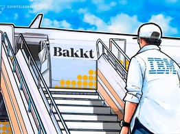 Former IBM and Cisco Executive Tom Noonan to Join Bakkt as Chairman of Board image