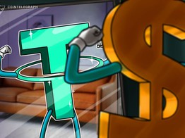 Untethered: The History of Stablecoin Tether and How It Has Lost Its $1 Peg image