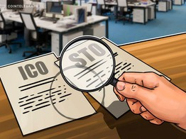 PwC's Strategy&: Security Token Offerings 'are Not Fundamentally Different From ICOs' image