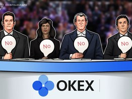 World's Largest Crypto Exchange OKEx to Delist 50+ Trading Pairs Due to 'Weak' Performance image