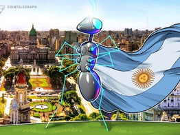 Argentina: Government to Co-Invest in Local Blockchain Projects Backed by Binance image