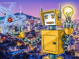 South Korean Gov't Pledges Support for Blockchain Startups to Facilitate Industry Growth image