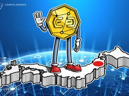 Japan's Financial Watchdog Seeks to Regulate Unregistered Crypto Investment Firms image