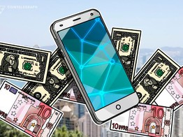 Uber's Largest Shareholder to Launch Cross-Carrier Mobile Payments Service Based on Blockchain and RCS image