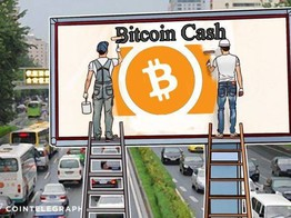 Ahead of Bitcoin Cash Hard Fork, The Coin's Competing Visions Vie for Hash Rate image