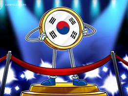 South Korean Fintech Firm Launches 'First' Won-Backed Stablecoin image