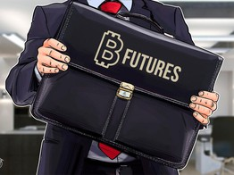 LedgerX Makes Bid to Launch Physically-Settled BTC Futures Product for Retail Investors image