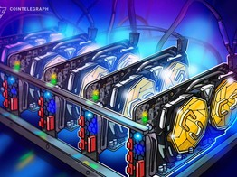 Report: Bitmain Plans to Set Up 200,000 Crypto Mining Machines in China image