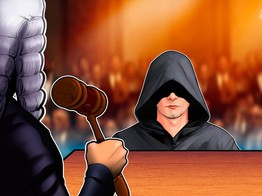 Canada Seizes $1.4 Million Bitcoin Holdings in Reportedly Largest Ever Forfeiture image