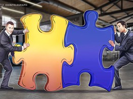 Canada: Blockchain Association Merges with Chamber of Digital Commerce image
