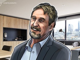 Bloomberg: John McAfee Pauses Plan to Out Satoshi Nakomoto's Identity, Fearing Lawsuit image