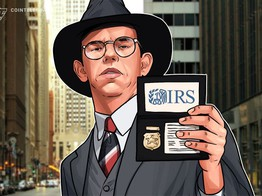 US Lawmakers Say IRS Too Focused on Enforcement, Should Provide Clarity for Crypto Taxation image