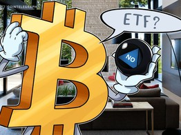 Most Respondents File Negative Comments for SEC's Review of VanEck/SolidX Bitcoin ETF image
