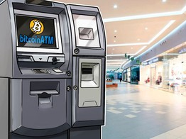 Almost 5 New Cryptocurrency ATMs Installed Worldwide Each Day, Data Shows image