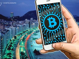 Brazilian Retail Giant Partners With Blockchain Payment Service Airfox to 'Drive Adoption' image