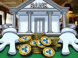 US Financial Giant PNC to Use Ripple Technology for International Payments image