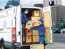 US Customs and Border Protection to Test Blockchain Shipment Tracking System image