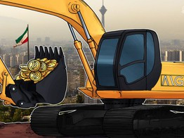 Iranians Still Profiting From Bitcoin Mining Despite Market Crash and US Sanctions image