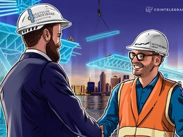 German Central Bank and Deutsche Boerse Successfully Complete Blockchain Settlement Trial image