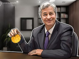Jamie Dimon Says JPM Coin Could Eventually Find Consumer Use image