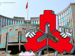 China's Central Bank-Backed Blockchain Trade Finance Platform Pilot Kicks Off in Shenzhen image